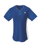 Intensity Royal Blue Two-Button Placket