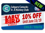 EARLY BIRD - YOUTH 2019-20 Season Ticket