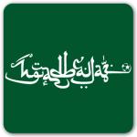 Headballaz logo